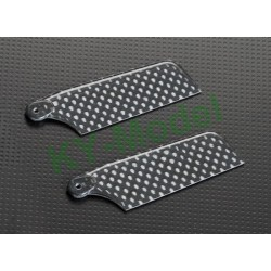 CX450-06-06 - Carbon Tail Rotor Blade